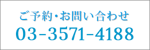 0120-71-1248